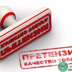 О запрете ввоза и обращения опасной продукции на территории Республики Беларусь