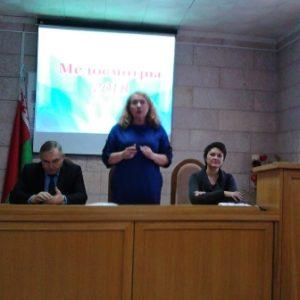 О проведении обучающего семинара по вопросам организации медицинских осмотров работающих