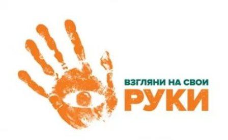 05 мая -Всемирный день гигиены рук