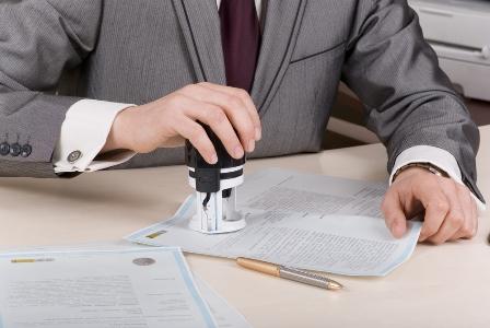 О приостановлении действия свидетельства  о государственной регистрации