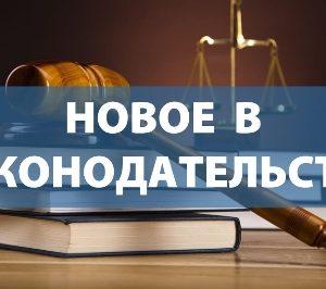 Об изменении постановления Совета Министров Республики Беларусь