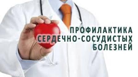 ПРОФИЛАКТИЧЕСКАЯ АКЦИЯ КОНТРОЛИРУЕМ ДАВЛЕНИЕ –  ПРОДЛЕВАЕМ ЖИЗНЬ!