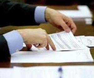О постановлениях Министерства труда и социальной защиты Республики Беларусь