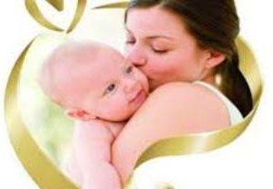 14 октября 2019 года – Республиканский день матери