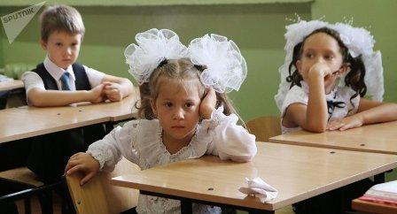 Гигиенические требования к продукции школьного ассортимента