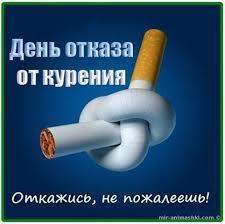 21 ноября 2019 года – День некурения в Сморгонском зональном ЦГЭ