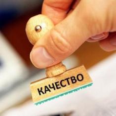 О  разрешении  ввоза  и  обращения на территории Республики Беларусь  пищевой продукции