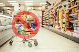 О недопущении оборота пищевой продукции