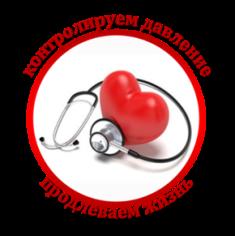 Акции по профилактике болезней системы кровообращения в марте