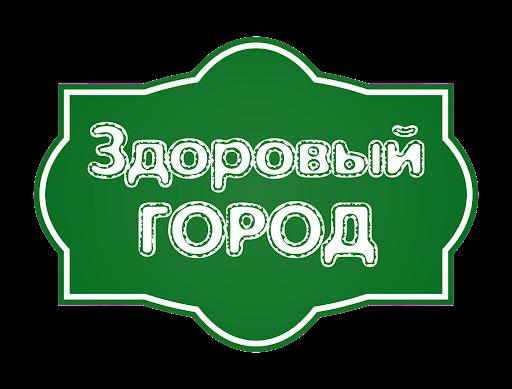 Проект «Здоровые города и поселки» в г.Сморгони в 2020-2021 годах