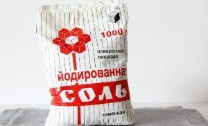Йодированная соль, как здоровье и умственный потенциал нации