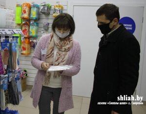 О результатах мониторинга  объектов торговли  Сморгонского района  по предупреждению возникновения и распространения коронавирусной инфекции