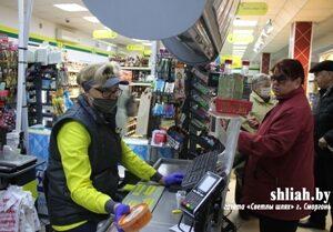 О результатах мониторинга  продовольственной торговли  Сморгонского района  по предупреждению возникновения и распространения коронавирусной инфекции