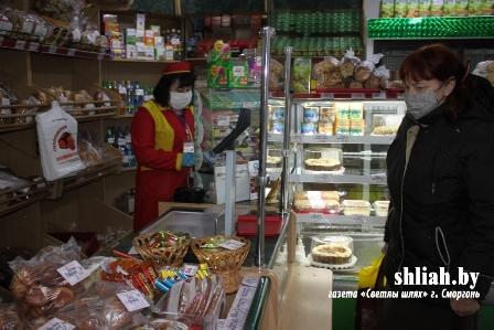 О надзорных мероприятиях за объектами продовольственной торговли Сморгонского района  с целью предупреждения возникновения и распространения коронавирусной инфекции