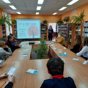 Тематическая встреча в библиотеке  «Билет в один конец»