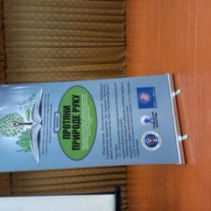 «Протяни природе руку» – экологический проект в Сморгонском лицее