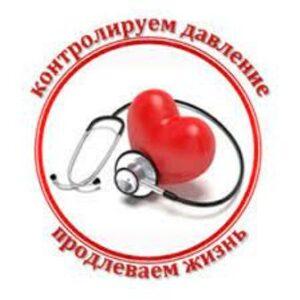 Акция «Цифры здоровья: артериальное давление» в магазине «МартИНН»