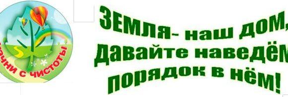 О наведении порядка на территории Сморгонского района