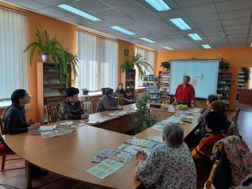 «Здоровая» встреча в библиотеке