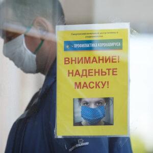 О результатах мониторинга соблюдения санитарно-противоэпидемических мероприятий на объектах торговли и общепита в период регистрации случаев COYID-19