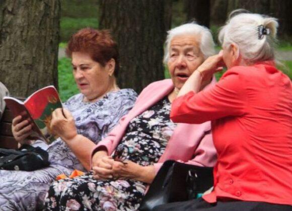 Национальная стратегия «Активное долголетие – 2030»